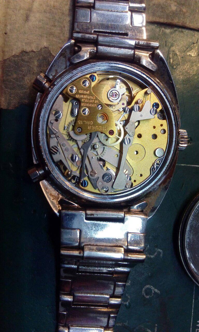 Something Vintage watch blog