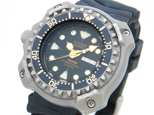 Citizen Quartz Professional Diver's