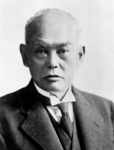 Yosaburo Nakajima