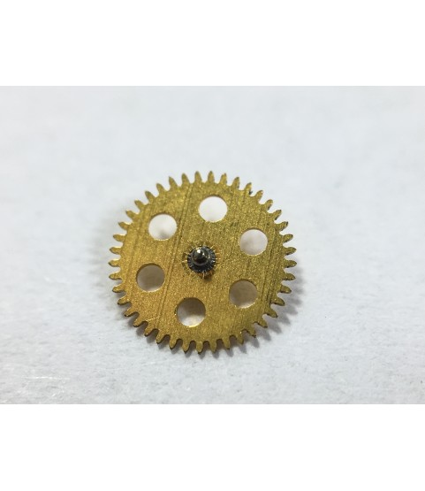 MSR T56 automatic wheel part