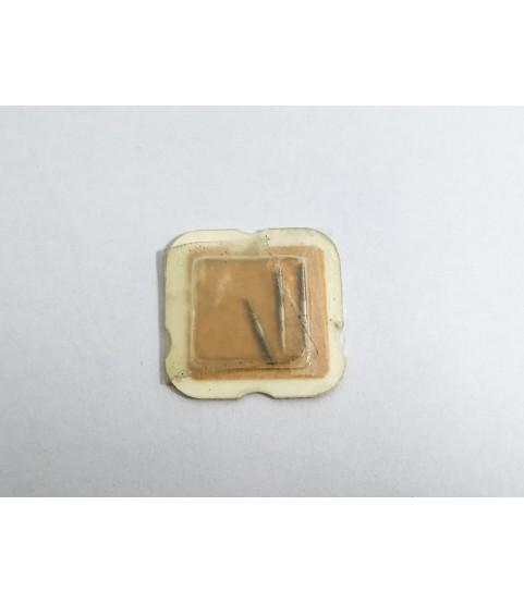 Omega winding stem part 1332-9100