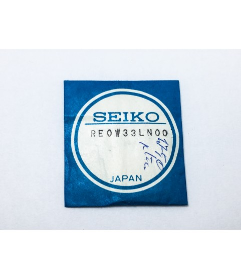 New Seiko Watch Glass 24.8 x 18 mm