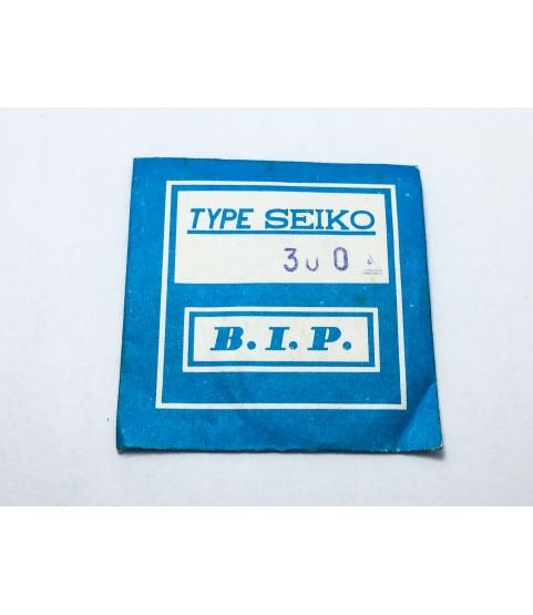 New Seiko Watch Glass B.I.P. 300 mm