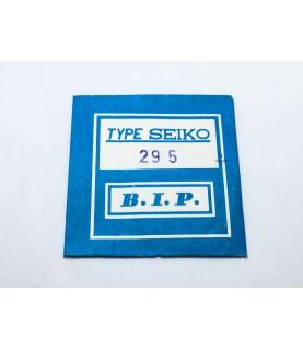New Seiko Watch Glass B.I.P. 295 mm