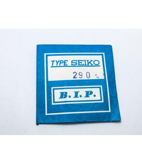 New Seiko Watch Glass B.I.P. 290 mm