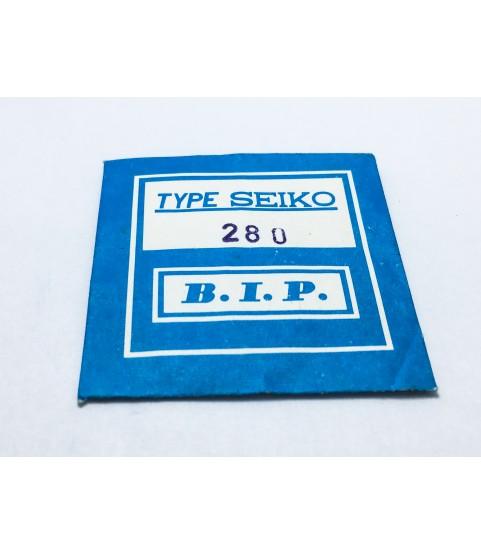 New Seiko Watch Glass B.I.P. 280 mm