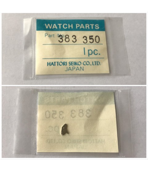 New Seiko 2A22 setting lever part 388-350
