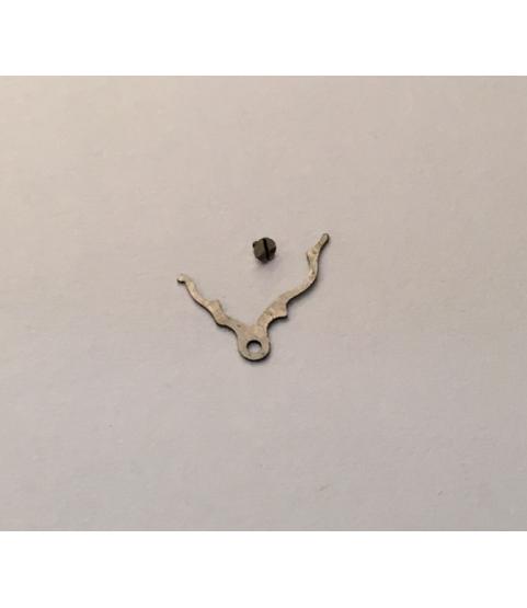 Venus 150 blocking lever part